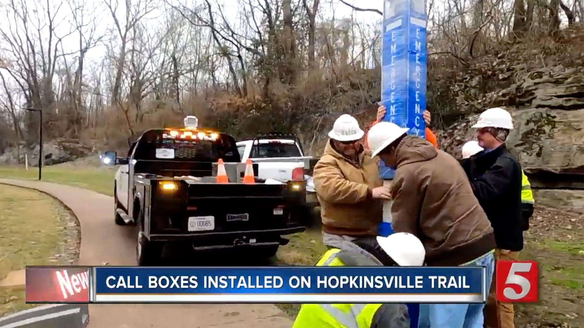 Hopkinsville-CASE-Installation-10-min